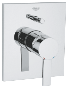 Allure : Single-lever bath/shower mixer trim - Click for more details