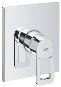 Quadra : Single-lever shower mixer trim - Click for more details